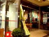 20071226-船橋市・ららぽーと・正月・門松-DSC01352