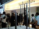 20071006-千葉市・幕張メッセ・CEATEC・展示会-1447-DSC06973