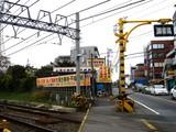 20071103-船橋市前原・新京成・踏切-0943-DSC02359