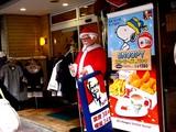 20071208-街の中のクリスマス・ケンタキー-1358-DSC09062