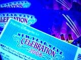 20071231-東京ディズニーランド・カウントダウンパーティー020
