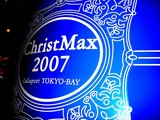 20071102-船橋市・ららぽーと・ChristMax-2118-DSC02344