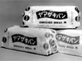 山崎製パン・包装食パン010