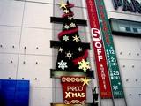 20071223-街の中のクリスマス・津田沼パルコ-0719-DSC00560