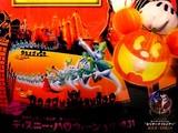 20071007-東京ディズニーランド・東京限定チケット094