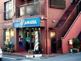 20071227-船橋市海神6・理容店ヘアーサロン山田・強盗-1503-DSC01448