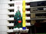 20071117-街の中のクリスマス・船橋東武百貨店-0926-DSC04902