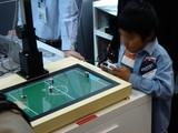 20071006-千葉市・幕張メッセ・CEATEC・ロボット-1317-DSC06778