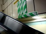 20071019-JR・JR有楽町駅・エレベータ・頭-2213-DSC09438