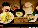 20071205-ららぽーとTOKYO-BAY・四六時中-2045-DSC08615