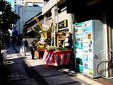 20071230-船橋市本町4・厳島神社・正月・しめ縄-1127-DSC02378