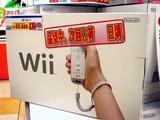 20061223-任天堂・Wii-1829-DSC09667