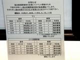 20071104-千葉市・幕張メッセ・東京モーターショー-1227-DSC03240
