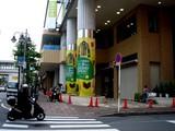 20071103-習志野市津田沼1・ミーナ津田沼-1203-DSC02652