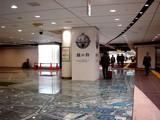 20071016-JR東京駅・エキナカ商業施設・グランスタ-2133-DSC09236