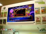 20071215-ららぽーとTOKYO-BAY・Xbox360-1256-DSC09635