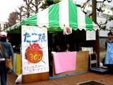 20071103-習志野市泉町・日本大学・学園祭・桜泉祭-1045-DSC02463