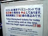 20071014-浦安市・東京ディズニーリゾート・秋休み-1142-DSC08918