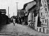 1954年(昭和29年)12月:船橋市湊町・新興館・映画館-DSC01405