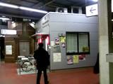 20071220-警視庁丸の内署東京駅前交番・拳銃自殺-1847-TS3C0079