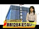 20071107-I-linkタウンいちかわ・プレミアレジデンス-1918