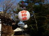 20071230-船橋市宮本5・船橋大神宮・初詣準備-1029-DSC02149