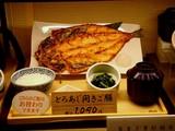 20071205-ららぽーとTOKYO-BAY・四六時中-2045-DSC08614