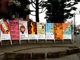 20071103-習志野市泉町・日本大学・学園祭・桜泉祭-1126-DSC02531