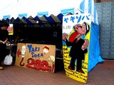 20071103-習志野市泉町・日本大学・学園祭・桜泉祭-1046-DSC02470