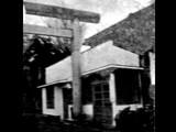 1954年(昭和29年)04月:船橋市・船橋大神宮・公衆トイレ-DSC01440U