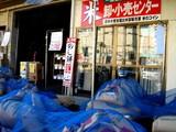 20071123-船橋市高瀬町・米のコイシ高瀬町店・のし餅-1310-DSC06649