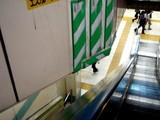 20071019-JR・JR有楽町駅・エレベータ・頭-2214-DSC09444