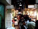 20071230-船橋市市場1・船橋中央卸売市場・年末-1050-DSC02224