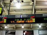 20070927-JR京葉線・JR越中島駅・人身事故-2355-DSC05999