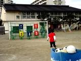 20071201-1157-習志野市・谷津南小学校・どひゃっと-DSC08016