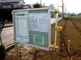 20071201-習志野市谷津・JR津田沼駅南口再開発事業-1247-DSC08189