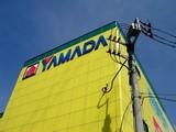 20070917-ヤマダ電機・テックランド船橋本店-1016-DSC04112