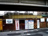20071117-船橋市本町・都市計画3-3-7道路-1019-DSC05086