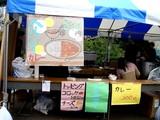 20071103-習志野市泉町・日本大学・学園祭・桜泉祭-1044-DSC02461