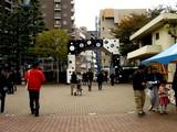 20071103-習志野市泉町・日本大学・学園祭・桜泉祭-1124-DSC02526