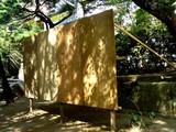 20071013-船橋市宮本5・船橋大神宮・奉納相撲大会-1142-DSC08556