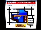 20070721-船橋市浜町・船橋港親水公園花火大会-1652-DSC04496