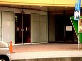 20080202-習志野市谷津1・津田沼・モリシア-1303-DSC06856