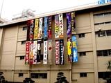 20080621-千葉県立船橋高等学校・たちばな祭-1021-DSC08003