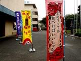 20080621-千葉県立船橋高等学校・たちばな祭-1020-DSC08001