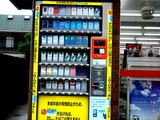 20080622-タスポ・taspo・成人識別ICカード-1150-DSC08286