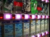 20080515-タスポ・taspo・成人識別ICカード-0037-DSC01495