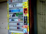 20080429-タスポ・taspo・成人識別ICカード-1033-DSC09261