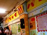 20080621-千葉県立船橋高等学校・たちばな祭-1041-DSC08038