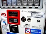 20080615-タスポ・taspo・成人識別ICカード-1315-DSC07024